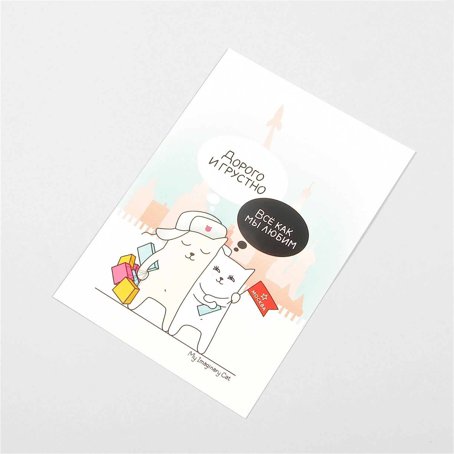 У меня магазин открыток, открытки цветы юбилей